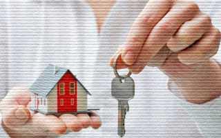 Переоформление квартиры на родственника — как сделать наиболее выгодно