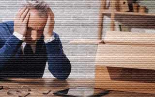 Могут ли уволить пенсионера при сокращении штата. Каков законный порядок действий, полагается ли компенсация