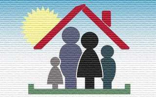 Жилищная программа Молодая семья — условия участия