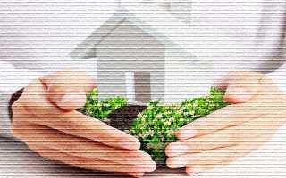 Как узнать о наличии обременения и как снять обременение с земельного участка