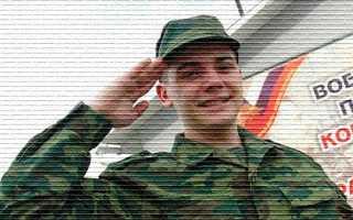 Имущественные налоговые льготы для военнослужащих