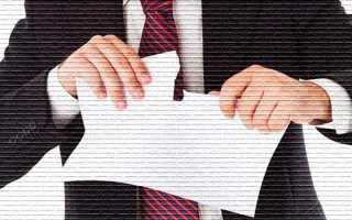 Что делать и куда обращаться, если работодатель не подписывает заявление об увольнении