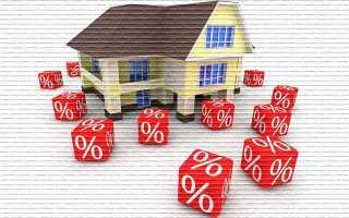 Налоговый вычет при покупке квартиры в ипотеку — кому положен и как получить