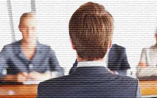 Что такое несоответствие работника занимаемой должности и могут ли за это уволить
