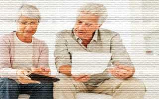Платят ли пенсионеры налог на имущество в текущем году?