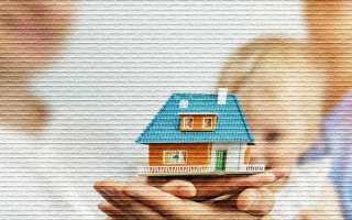 Покупка дома за материнский капитал: порядок действий