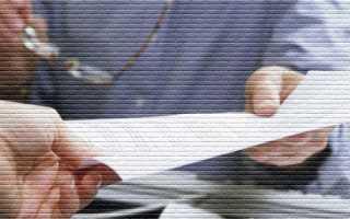 Акт приема-передачи к договору дарения квартиры – правильное оформление