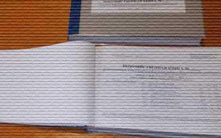 Что такое выписка из похозяйственной книги на земельный участок и для чего она нужна