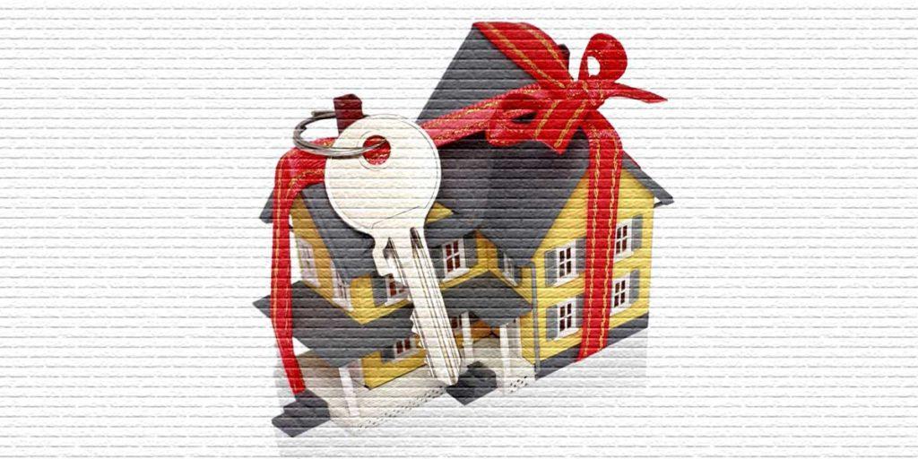 дарение недвижимости в рб