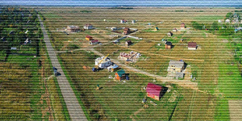 Формы собственности на земельный участок - картинка