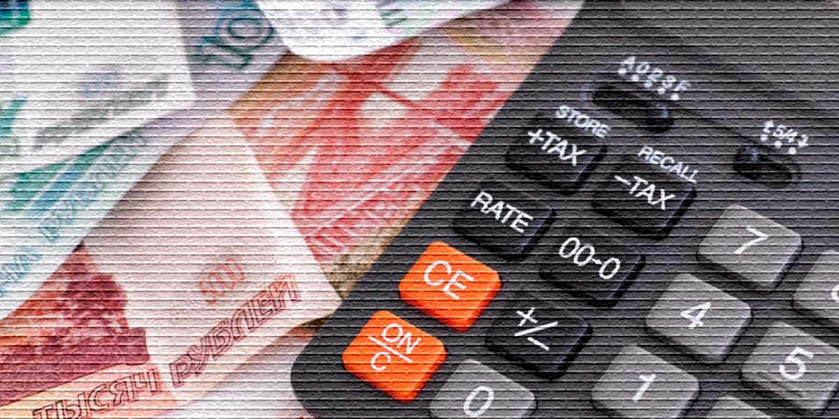Как рассчитать налог на прибыль организации - картинка