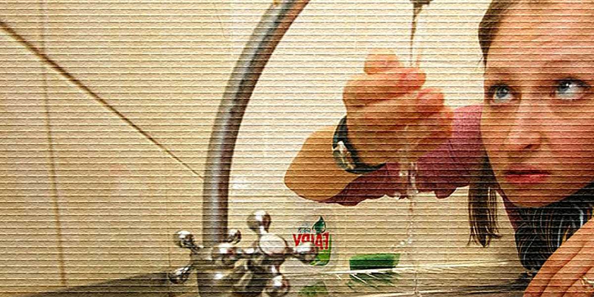 Отключили горячую воду
