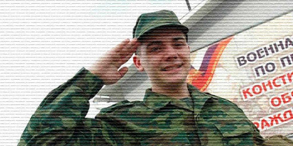 Налог на имущество для военнослужащих - картинка