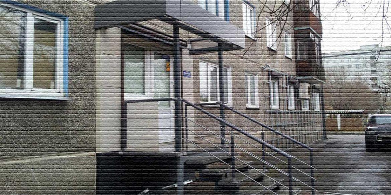 Перевод жилого помещения в нежилое - картинка