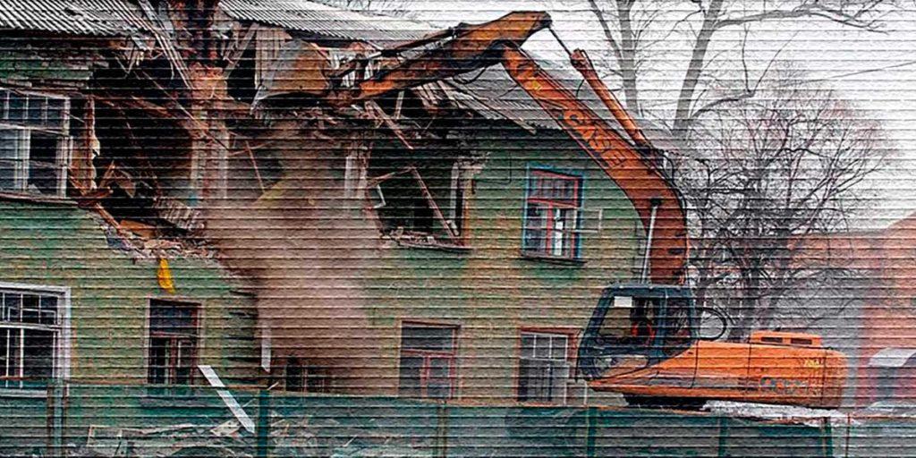 Получение жилья при расселении аварийного дома - картинка
