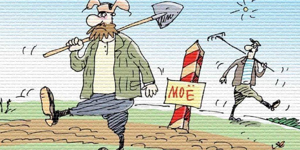 Споры о границах участка с соседями - картинка