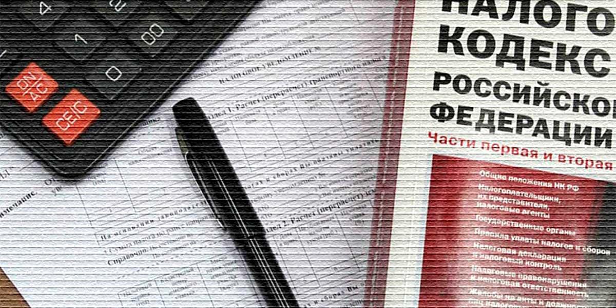 Виды налогов для физических лиц - картинка