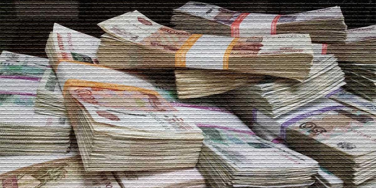 Много денег пачками