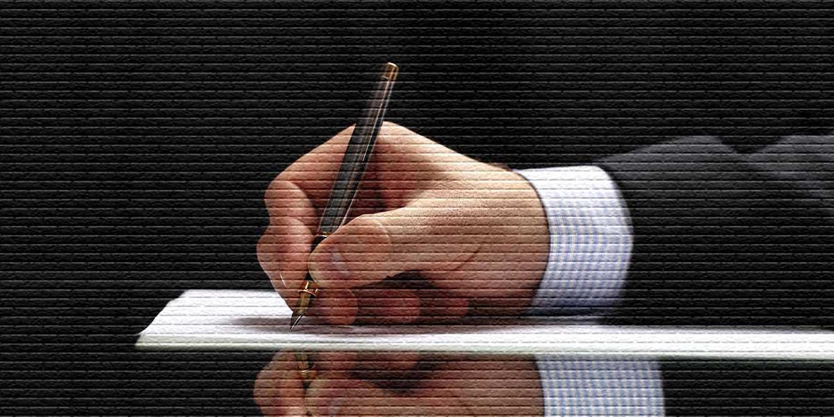 Договор дарения — пример, бланк, образец